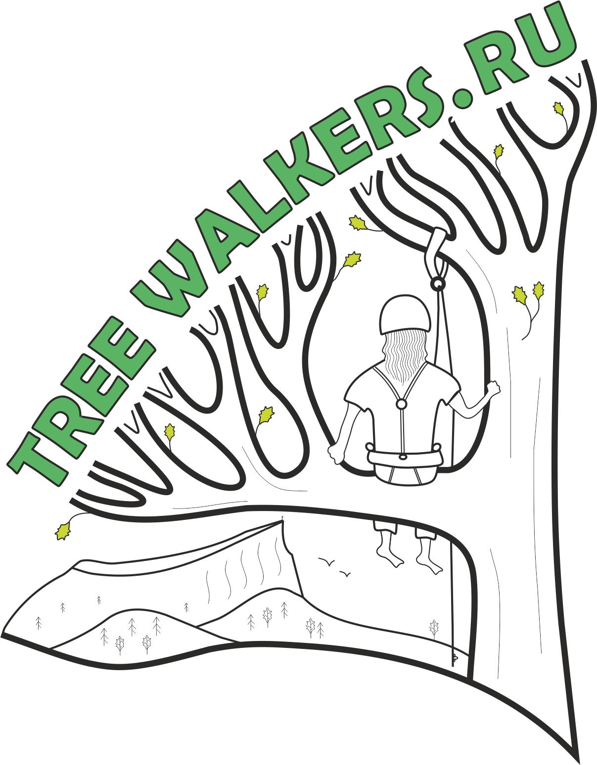 TreeWalkers.ru